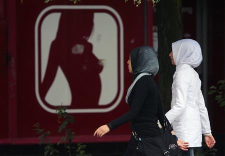 Az első muszlim szexshop!