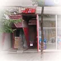 Intim Center Bejárat Google Maps