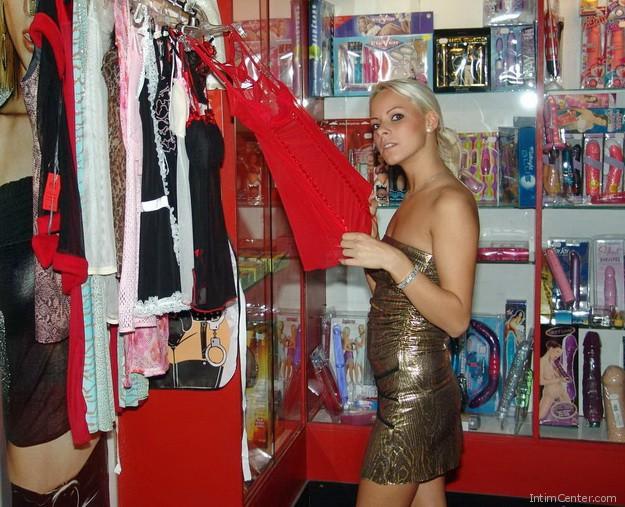 szex-shop-vsasrlo-intim-center