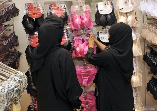muszlim-szexbolt-szexshop-uzlet-mekka