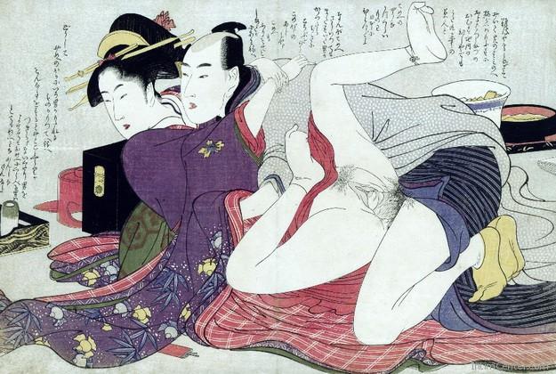 japán nézetek a szexről